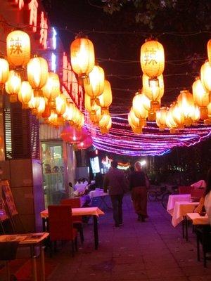 i love the random lanterns around the city