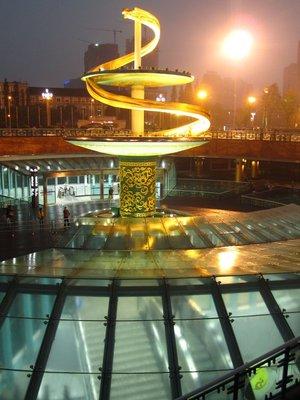 Tianfu Square subway