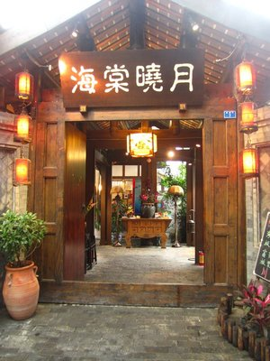 a taste of old Chengdu in Big & Small Alley