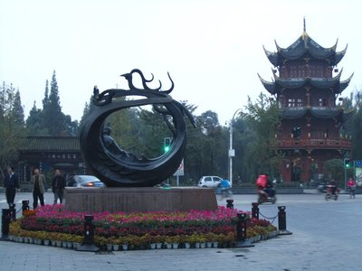 Quintai Rd. leading into Baihuatan Park