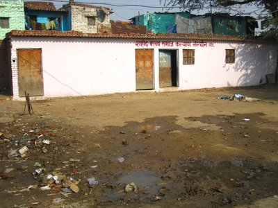 The front of the school. They're hoping to expand the school out into the dirt area to create separate classrooms for the different age groups.