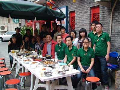 Staff at Sanlitun Youth Hostel