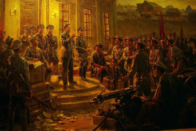 National Museum Propaganda Painting