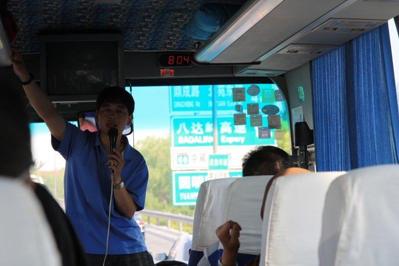 large_beijing_083.jpg