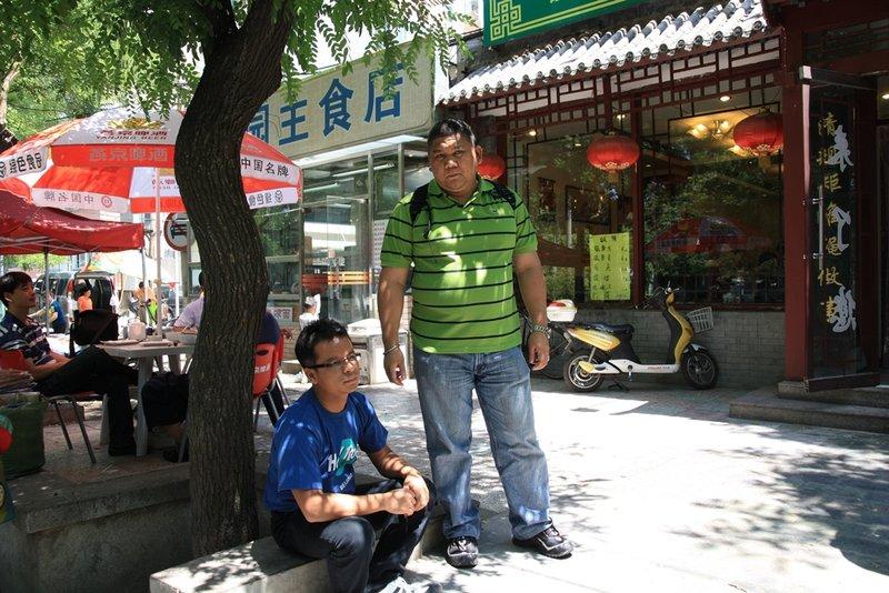 large_beijing_1108.jpg