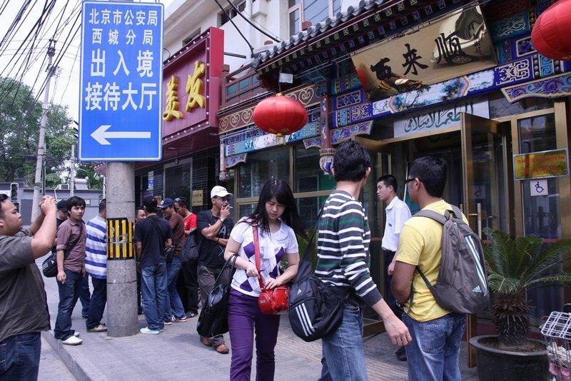 large_beijing_222.jpg