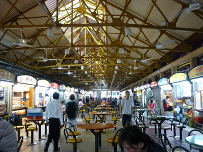 The hawkers dining hall