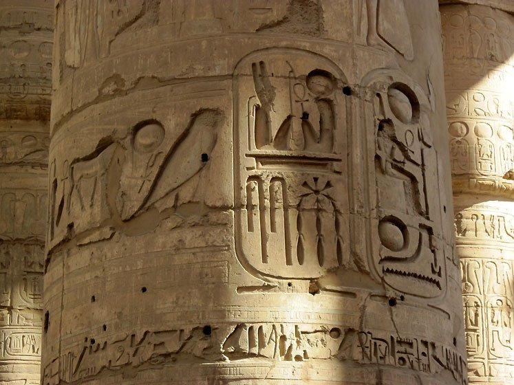 Egypt-Karnak-Temple-8754