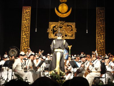 The Mongolian State National Orchestra