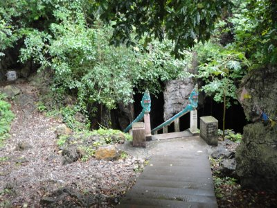 Entry to the Killing Cave
