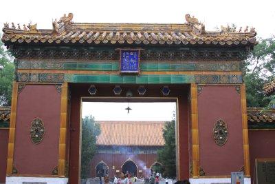 Entering the Lama Temple
