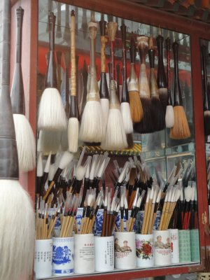 Brushes for sale