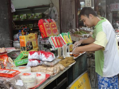 Shops sell all manner of merchandise - some identifiable