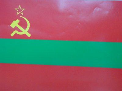 The Republic's flag