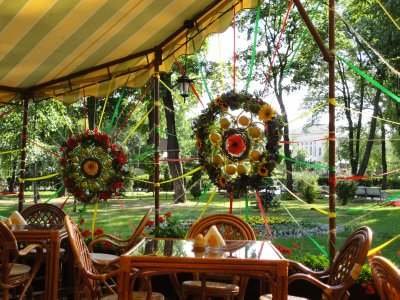 Botanical Gardens restaurant