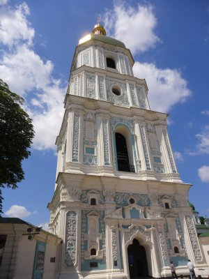 The Bell Tower at St Sophia's