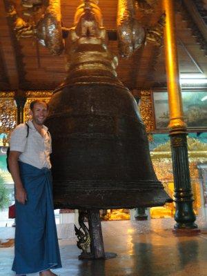 Nice bell!