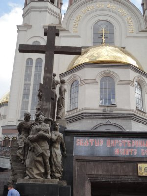 Romanov Memorial, Yekaterinburg