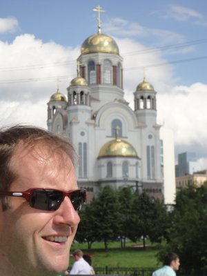 Church of the Blood, Yekaterinburg