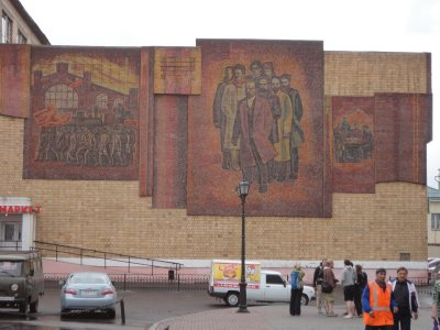 Lenin mural outside Krasnoyarsk station