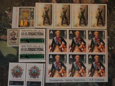 Transdniestr Stamps - Can only be used to send letters within the Republic