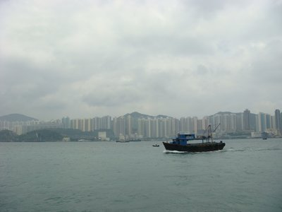 View from Quarry Bay Park