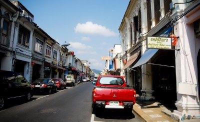 PhuketTown