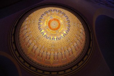 Ceiling of the Hall of Memory