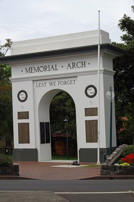 Kiama Memorial Arch - a little left leaning
