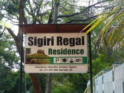 Sigiri Regal - our guest house in Sigiriya