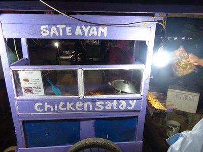 Good Satay