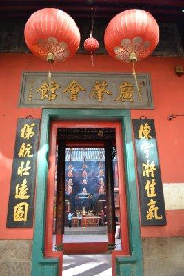 Taoist temple in Kuala Lumpur's China town