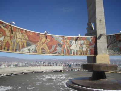 UB from USSR memorial