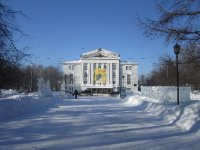 Perm Theater