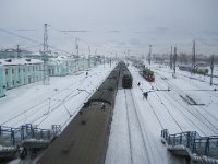 Arrival at Tomsk