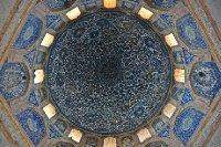 Calendar Dome of Turabeg Khanym