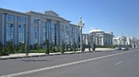 Turkmennistan's Ministry of Fairness