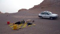 Desert 'Camp'