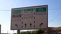 Navigating Iraq