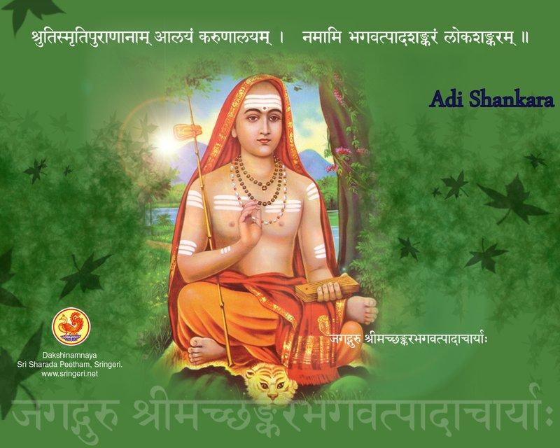 large_35-adi-shankara.jpg