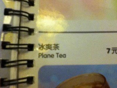 Plane Tea