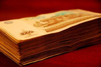 uzbek_money.jpg