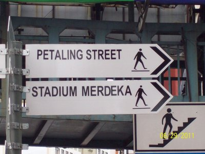 Petaling Street - Kuala Lumpur, Malaysia