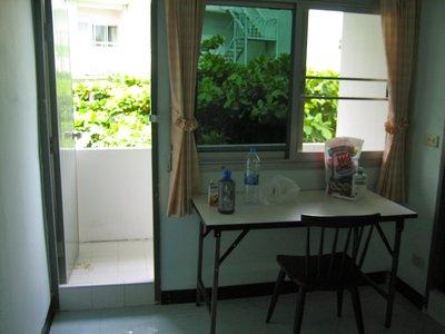 desk and balcony