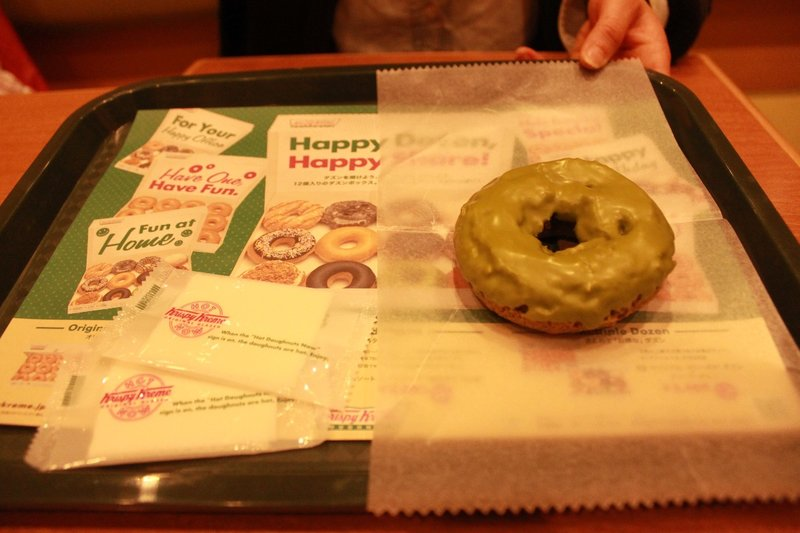 krispy creme green tea donut