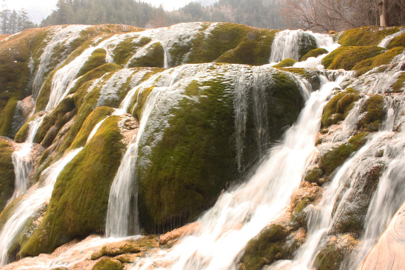 Part of Pearl Shoals Waterfall