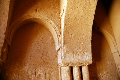 Hand strokes are still clearly visible on the interior walls of Qasr Al-Kharana desert castle