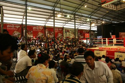 Audience waiting for the match to begin