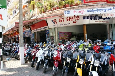 One of hundreds of adjucent motorbike shops