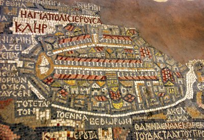Detail of the mosaic of Palestine in St. George&#39;s Church in Madaba